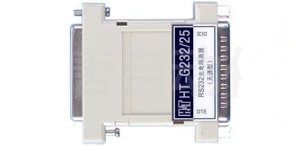串口专用光电隔离器